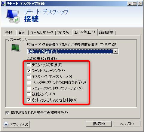 デスクトップ 量 リモート データ